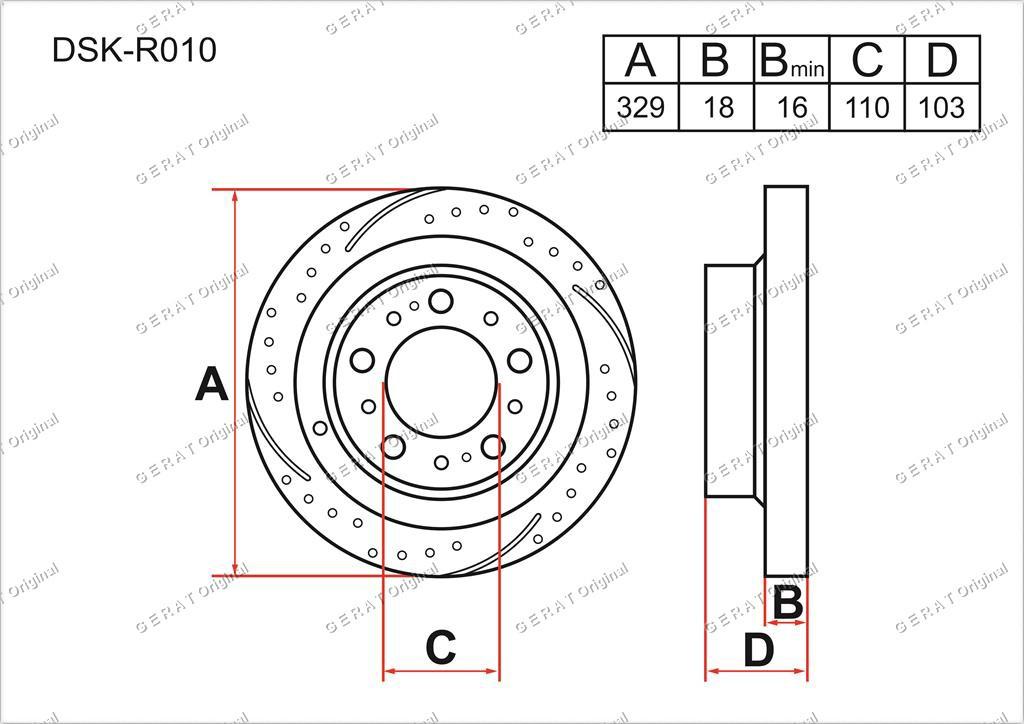 Диск тормозной задний комплект (2 шт.) 4243160221