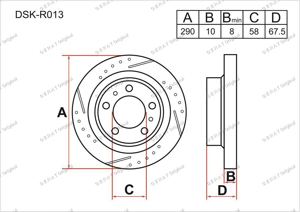 Диск тормозной задний комплект (2 шт.) 26700AE010