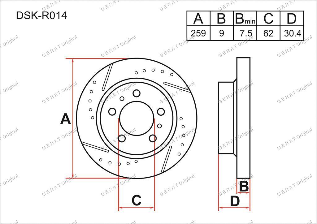 Диск тормозной задний комплект (2 шт.) 4243112260