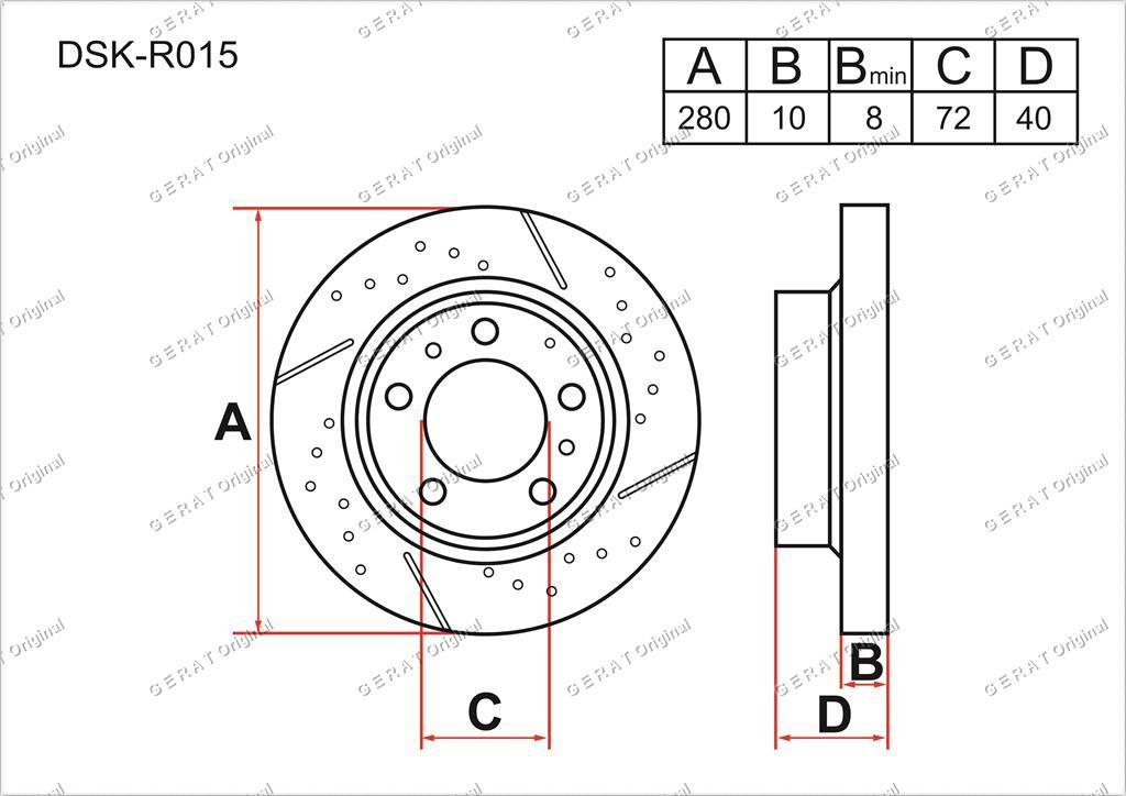 Диск тормозной задний комплект (2 шт.) G25Y26251