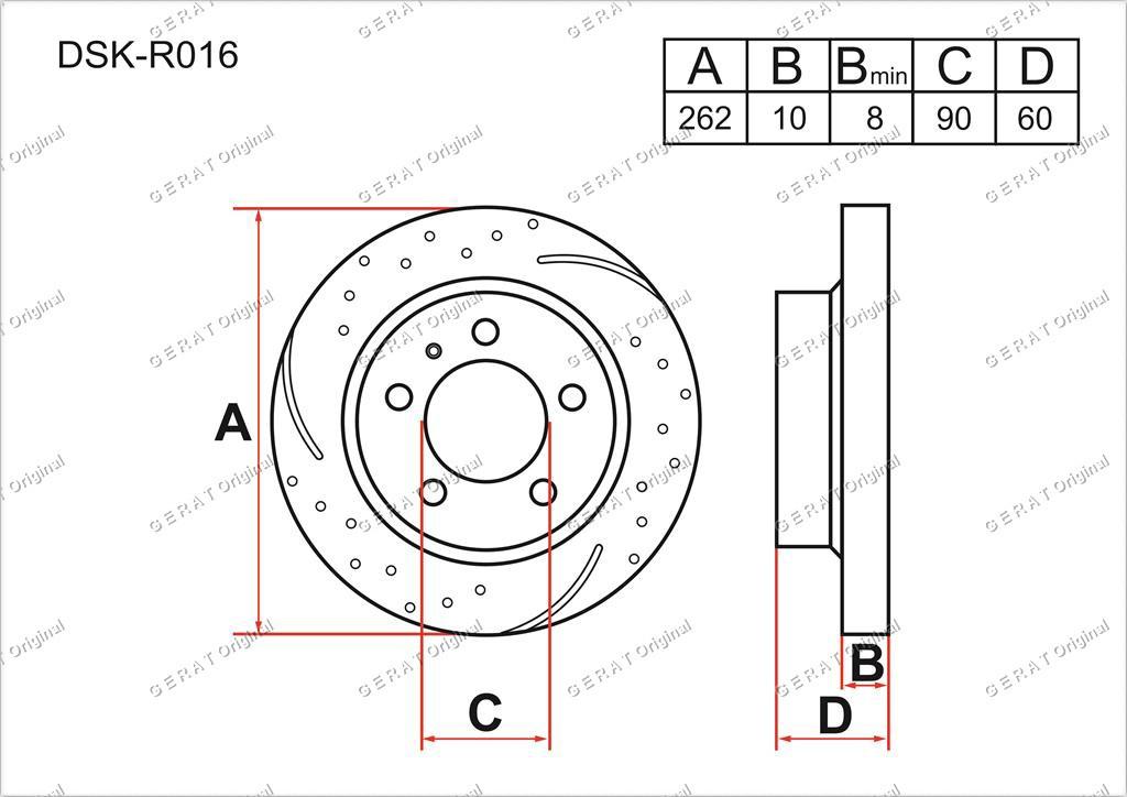 Диск тормозной задний комплект (2 шт.) MB928716