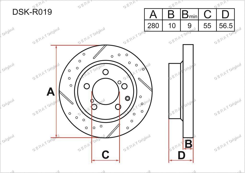 Диск тормозной задний комплект (2 шт.) 4243105030