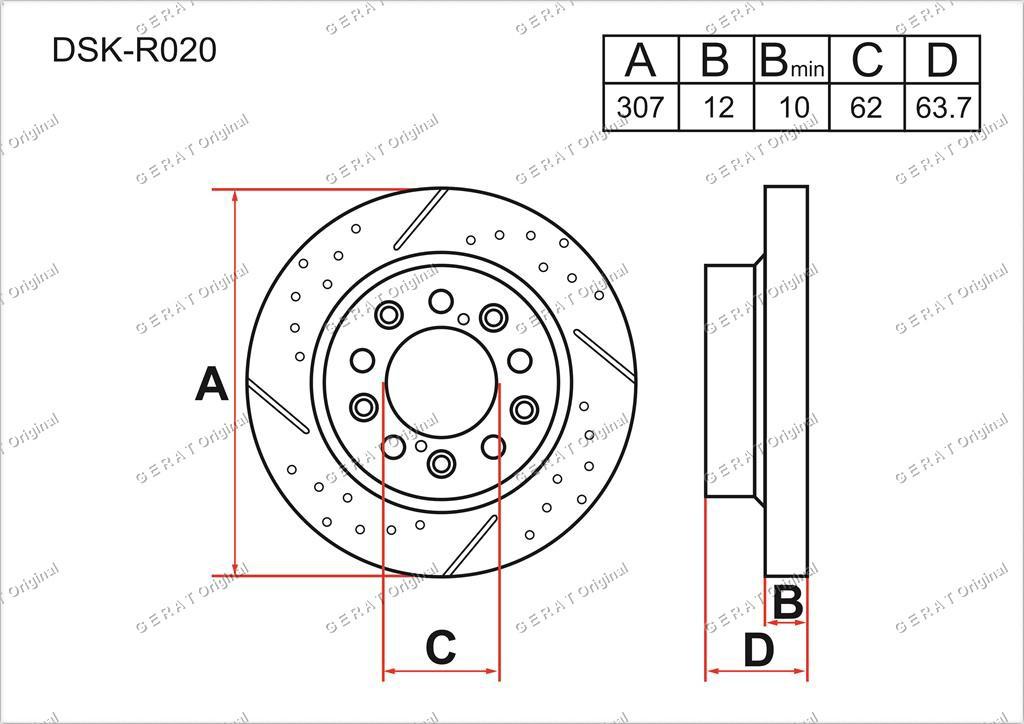 Диск тормозной задний комплект (2 шт.) 4243130260