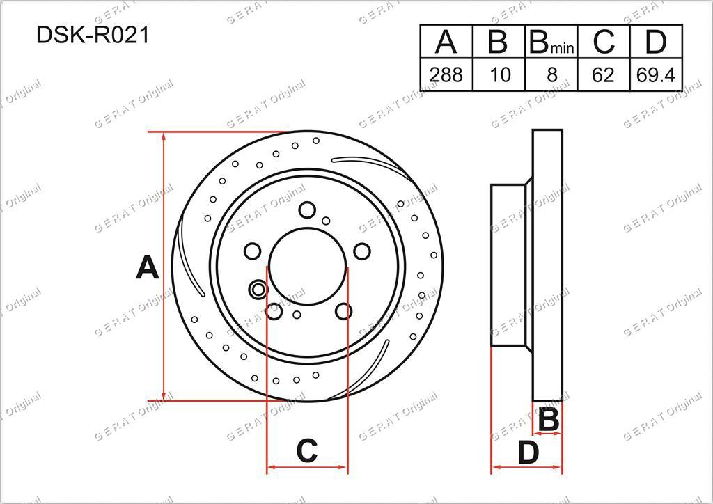Диск тормозной задний комплект (2 шт.) 4243148040