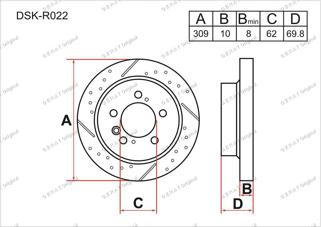 Диск тормозной задний комплект (2 шт.) 4243148060