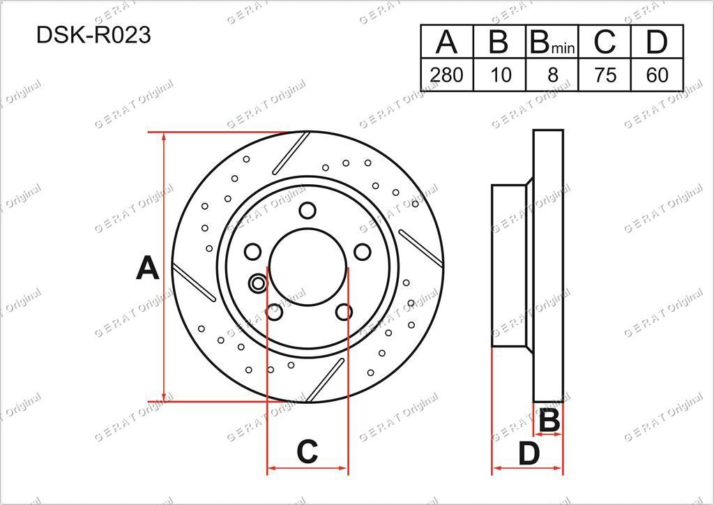 Диск тормозной задний комплект (2 шт.) 34211158936