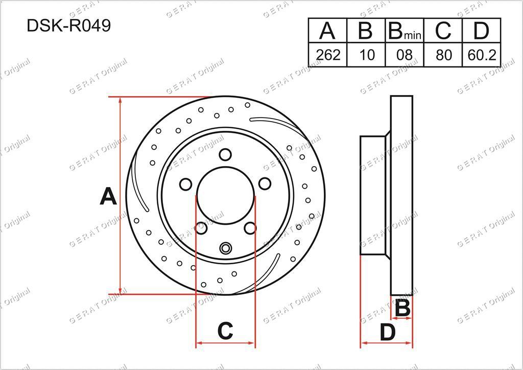 Диск тормозной задний комплект (2 шт.) 5105515AA