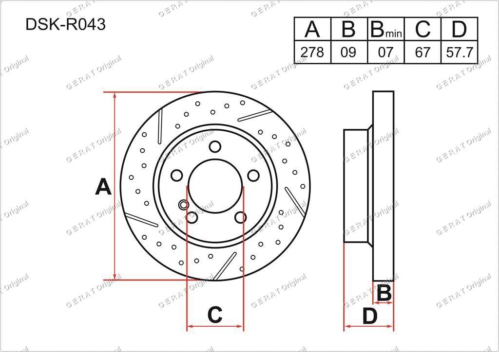 Диск тормозной задний комплект (2 шт.) A0004231312