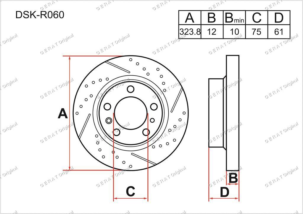 Диск тормозной задний комплект (2 шт.) 34216757749