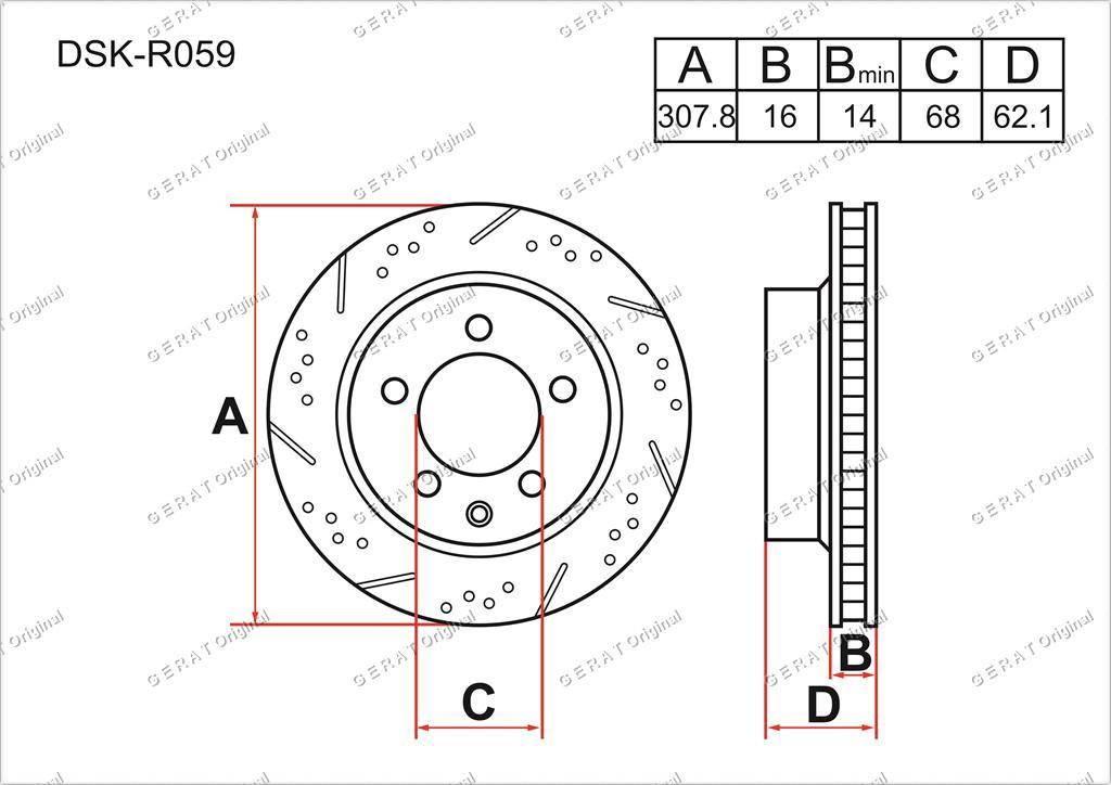 Диск тормозной задний комплект (2 шт.) 43206CN000