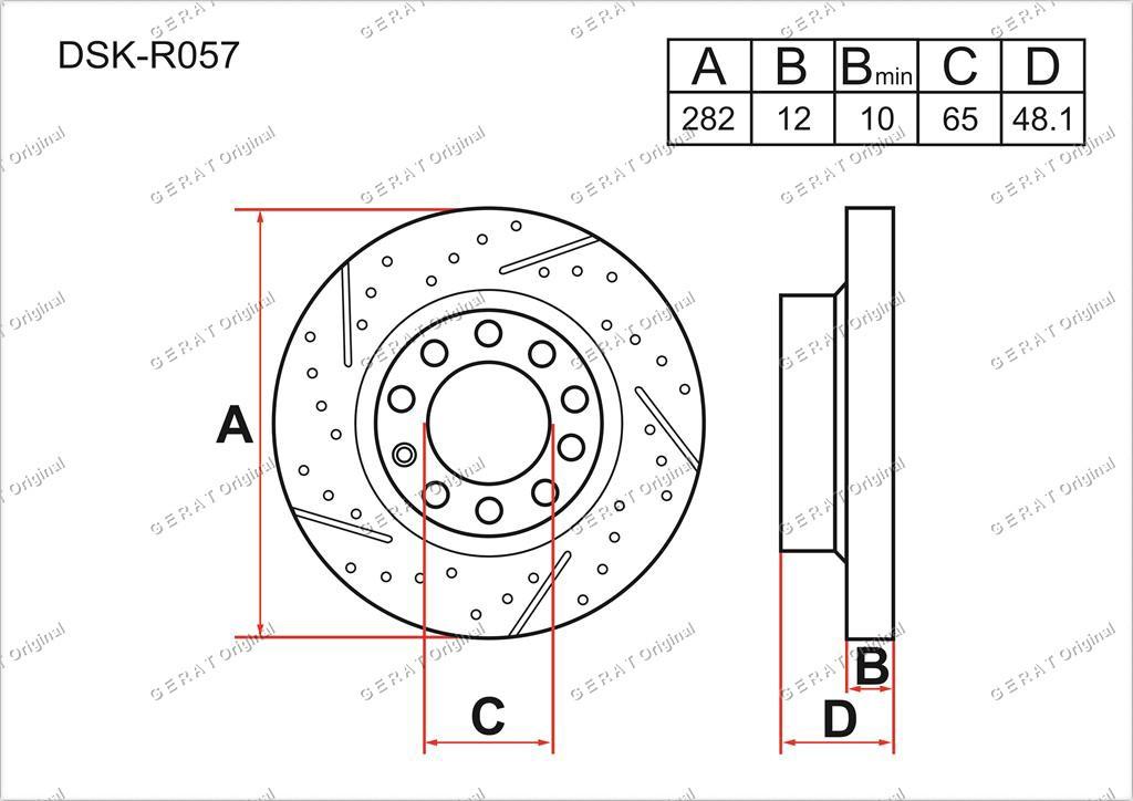 Диск тормозной задний комплект (2 шт.) 1K0615601AD