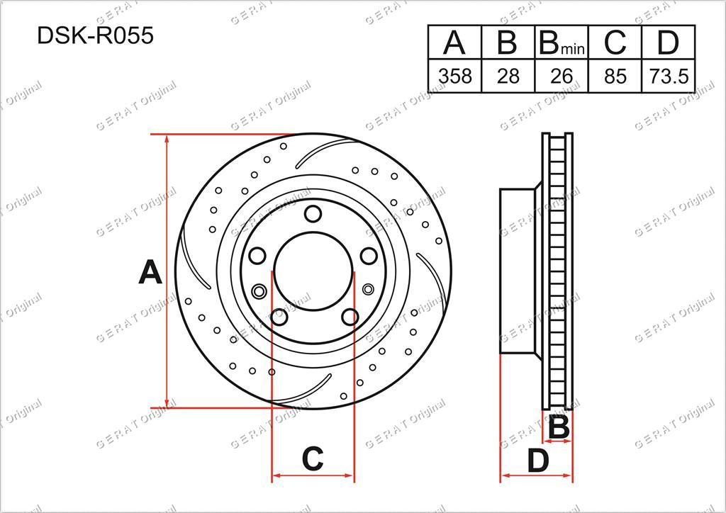Диск тормозной задний комплект (2 шт.) 7L8615601D