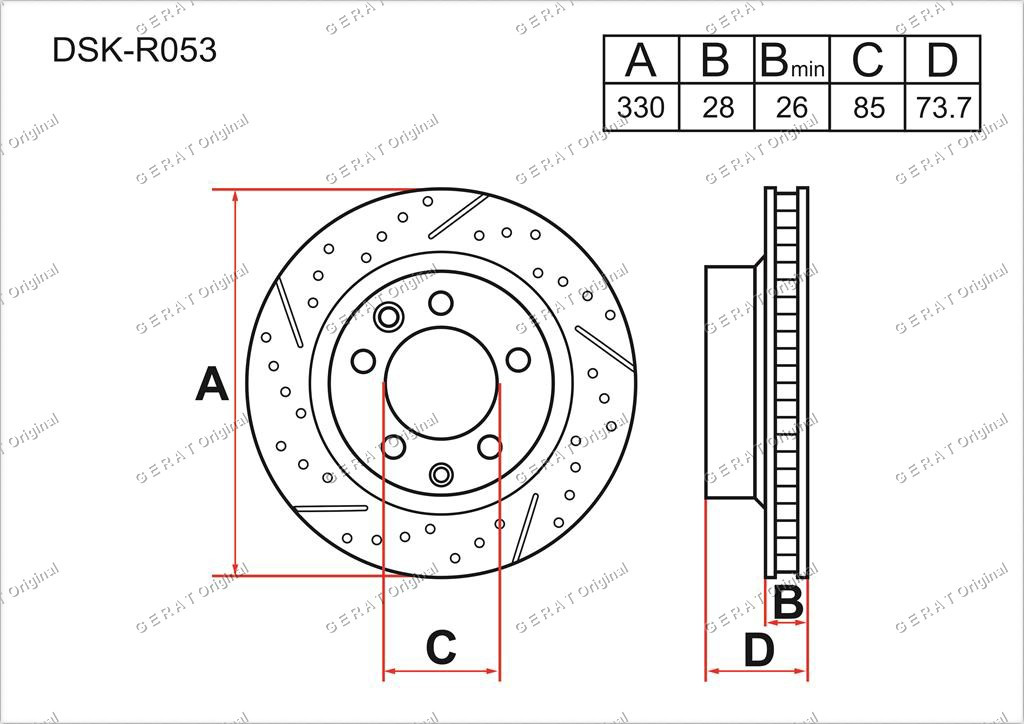 Диск тормозной задний комплект (2 шт.) 7L6615601D