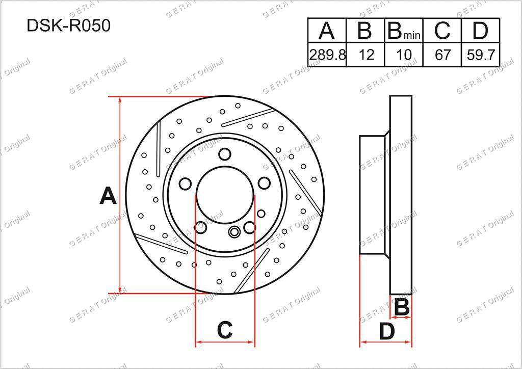 Диск тормозной задний комплект (2 шт.) 1404230612