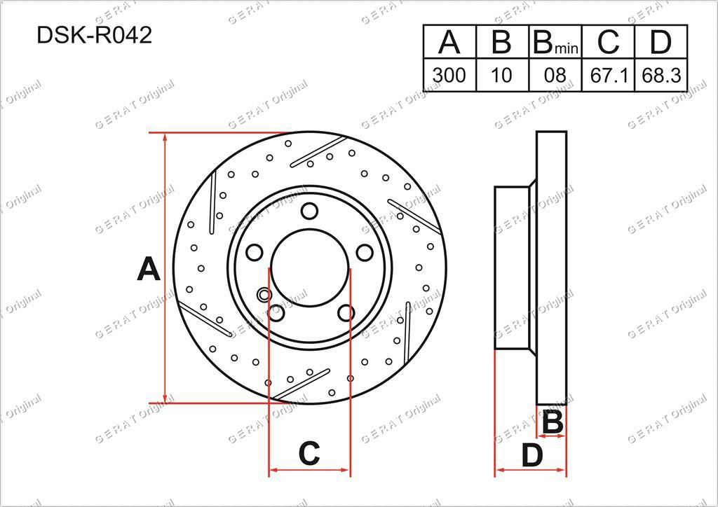 Диск тормозной задний комплект (2 шт.) 0004231012