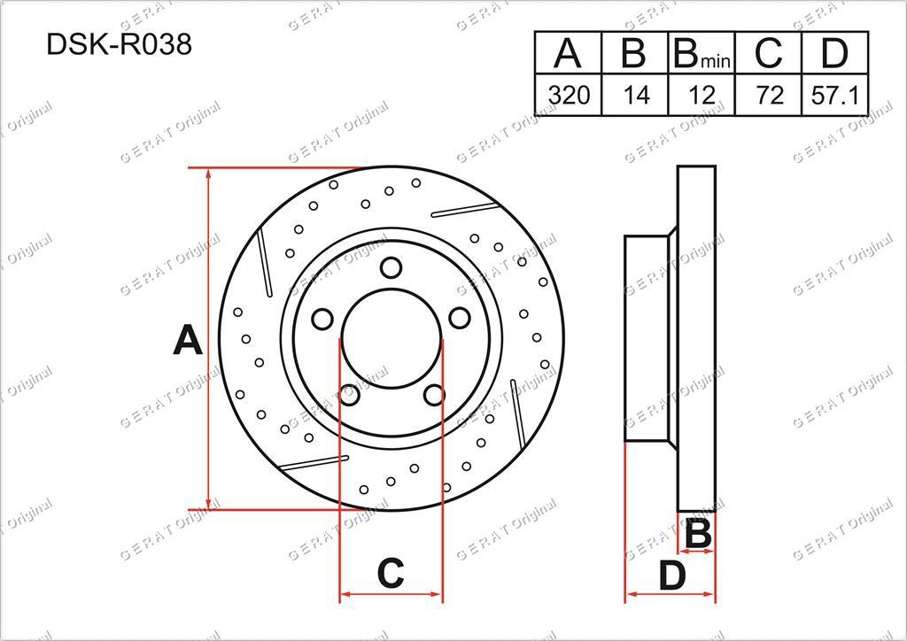 Диск тормозной задний комплект (2 шт.) 52089275AB