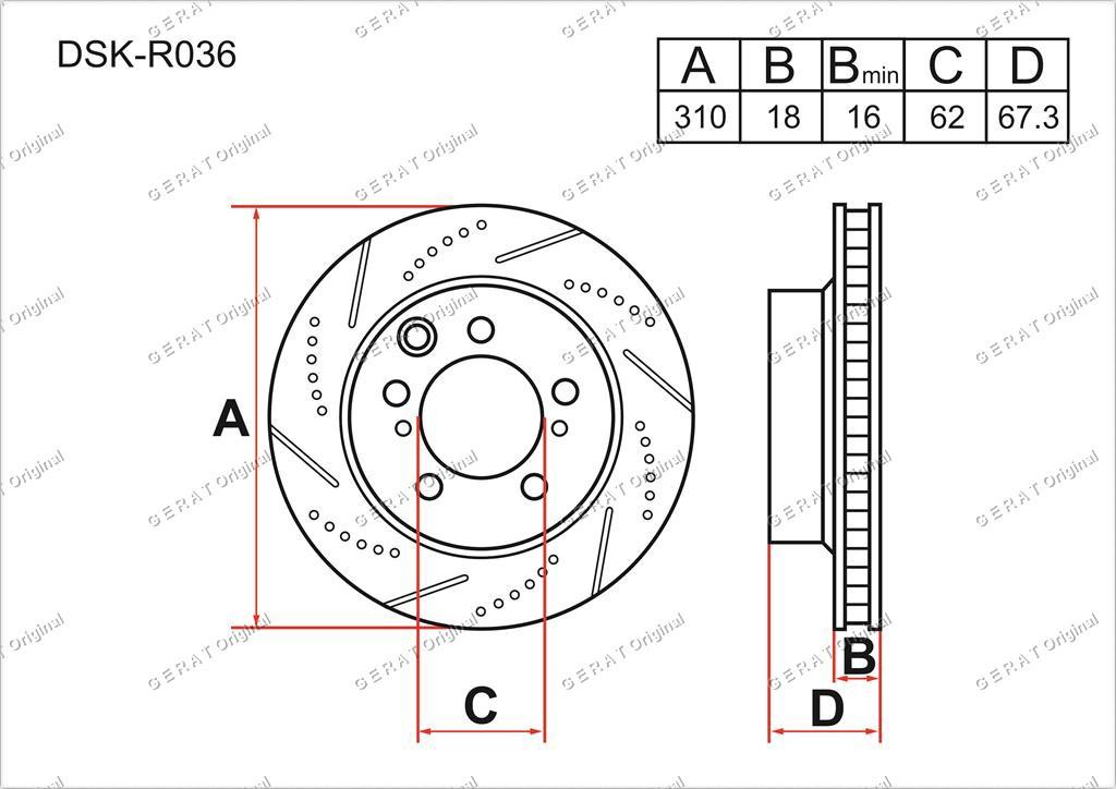 Диск тормозной задний комплект (2 шт.) 4243130290