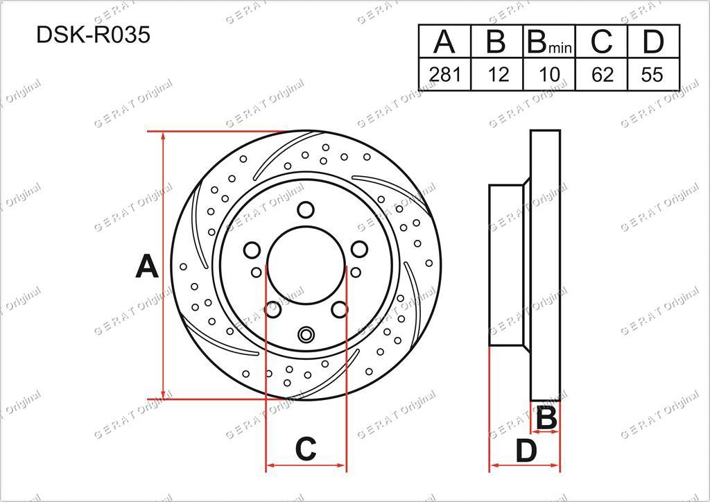 Диск тормозной задний комплект (2 шт.) 424310R010