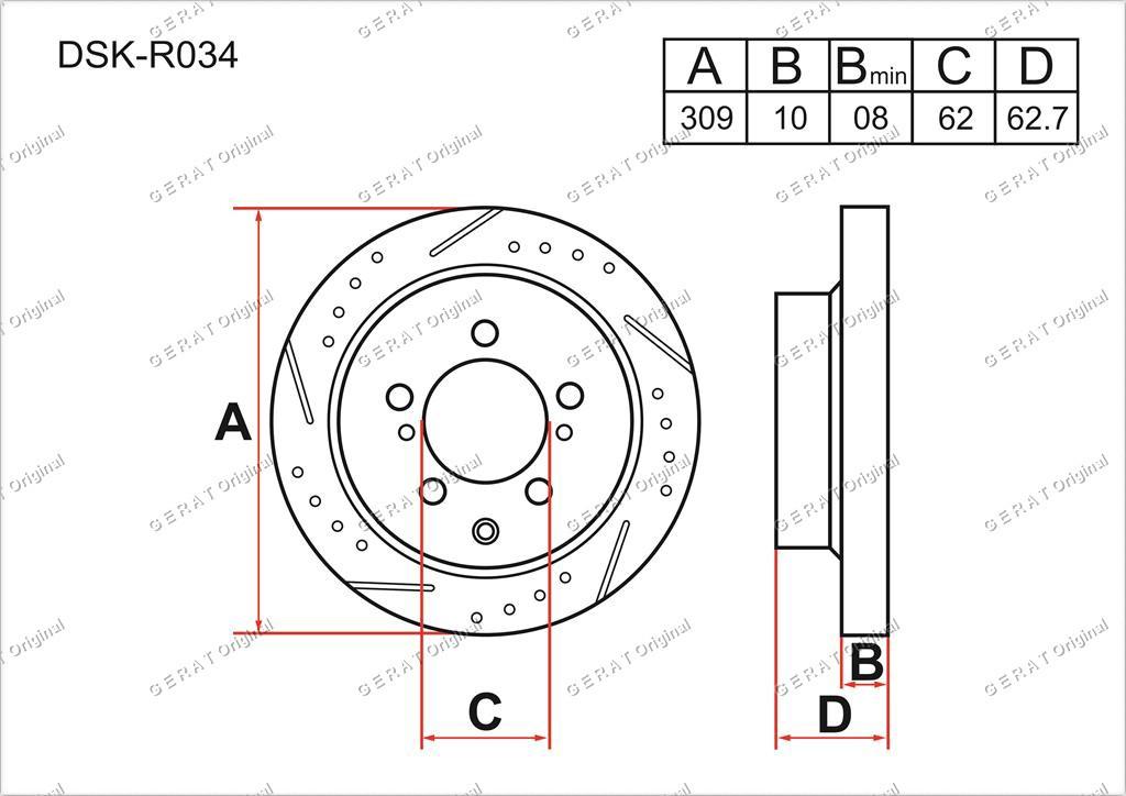Диск тормозной задний комплект (2 шт.) 424310E020