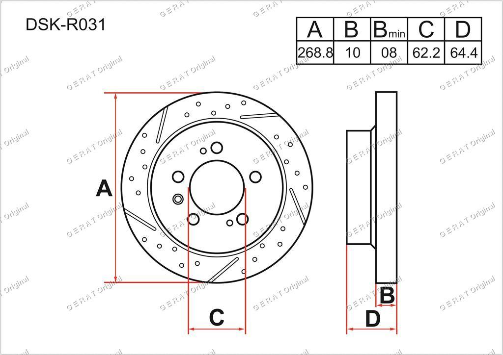Диск тормозной задний комплект (2 шт.) 92079300