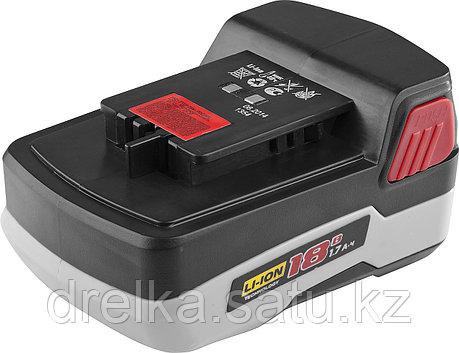 Аккумулятор для шуруповерта ЗУБР ЗАКБ-18 L17, 1,7 А/ч, 18,0 В., фото 2