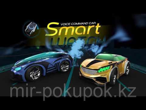 Машинка с голосовым радиоуправлением Smart, Алматы