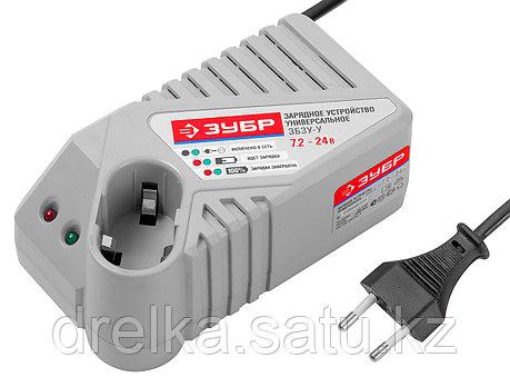 Зарядное устройство для аккумулятора, ЗУБР ЗБЗУ-У, универсальное для АКБ, 50 Гц / 7,2-24 В, 0,3-2 А, 220 В , фото 2
