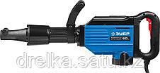 Отбойный молоток электрический ЗУБР ЗМ-50-2000 ВК, бетонолом, HEX-28, 50 Дж, 20 кг, 1400 уд/мин, 2000 Вт, АВТ, фото 2