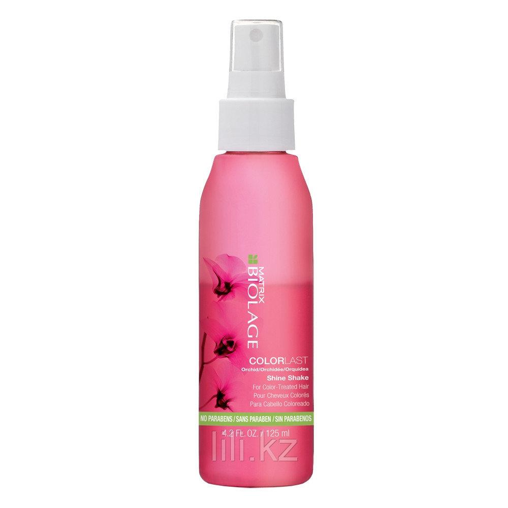 Спрей-блеск для окрашенных волос - Matrix Biolage Shine Shake 125 мл.