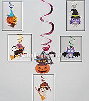 Бумажная гирлянда вихри для Хэллоуина (Halloween) 6 в 1