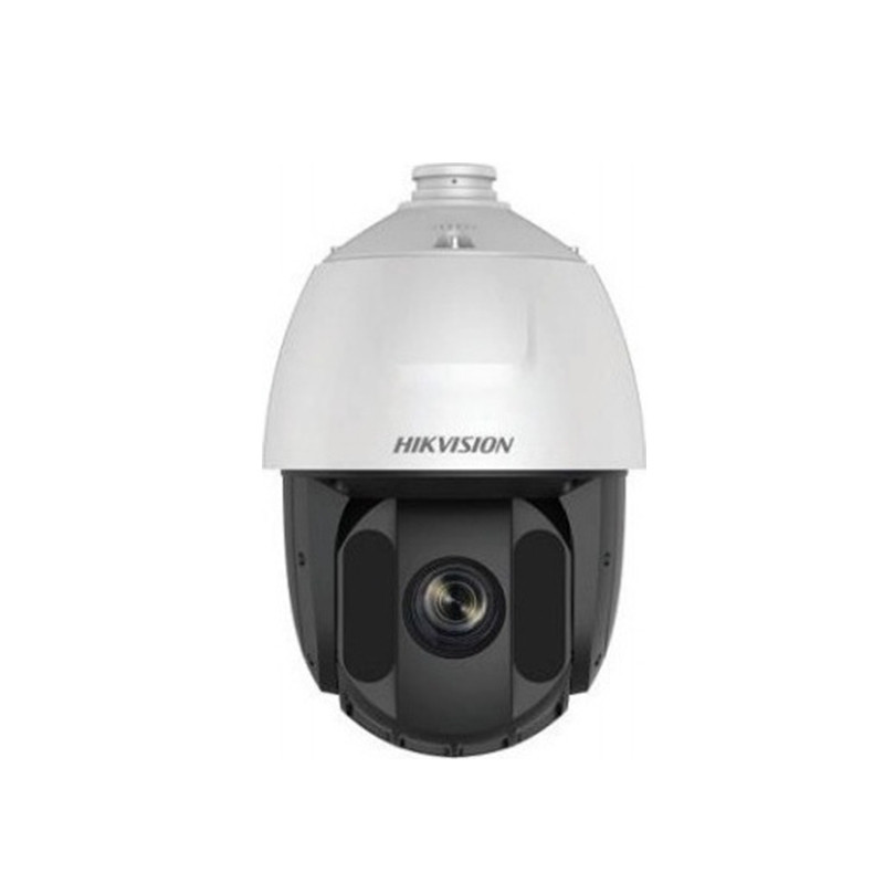 Hikvision DS-2AE5225TI-A