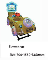 Игровой автомат - Flower car