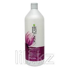 Шампунь для тонких волос – Matrix Biolage FullDensity Shampoo 1000 мл.