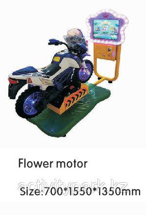 Игровой автомат - Flower motor