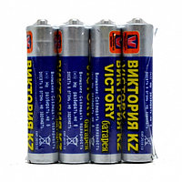 Батарейка мизинец Виктория ААА, 4 шт солевая
