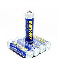 Батарейка палец Виктория АА, 4 шт солевая