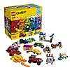 Lego Classic Модели на колёсах 10715