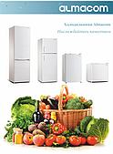 Холодильники для гостиниц и офисов