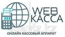 WEB КАССА Онлайн-касса для любой сферы бизнеса