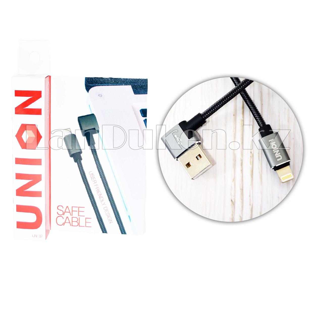 Плетеный Кабель с разъемом Lightning и с Г-образным USB-выходом (90 градусов) Union UN-32 1метр - фото 1