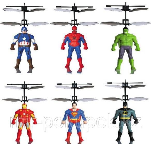 Летающие Супер герои (Капитан Америка, Человек паук, Супер мэн, Бэтман, Железный человек). Алматы