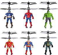 ЛетающиеСупер герои(Капитан Америка, Человек паук, Супер мэн, Бэтман,Железный человек). Алматы