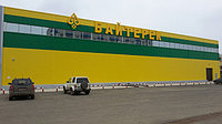 Супермаркет Байтерек г.Уральск