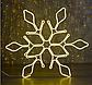"""Фигура неоновая """"Снежинка"""" 67х67 см, 720 LED, 220V, ТЕПЛЫЙ-БЕЛЫЙ , фото 2"""