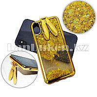 Чехол на Айфон 10 (iPhone X) полупрозрачный с переливающимися блестками и ушками-подставкой золотой