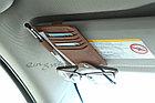 Кожаная документница для машины, фото 2