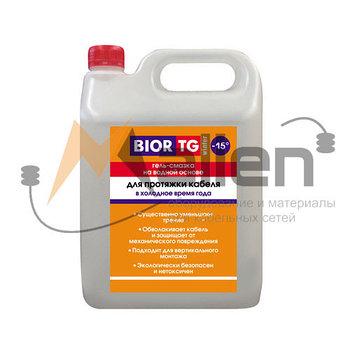 BiorTG winter Смазка для протяжки кабеля в холодное время года , 5 кг