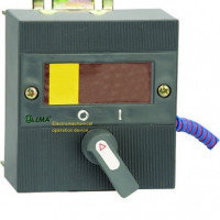 Привод электромеханический 225S (230V) ПЭ 77Л-225