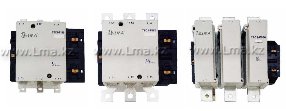 Контактор электромагнитный TSC 1 - F 800 A КТЛ-8001