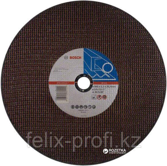 Диск отрезной по металлу 355мм BOSCH (абразивный)